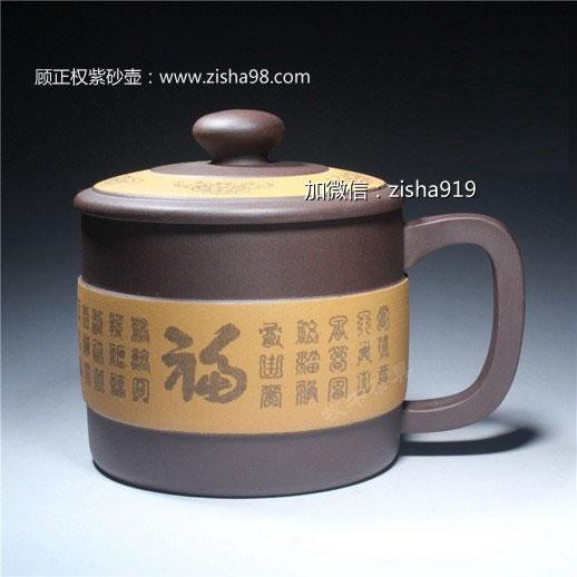 用这杯子喝茶太客气了吧,这是顾正权给人做的艺术收藏杯吧