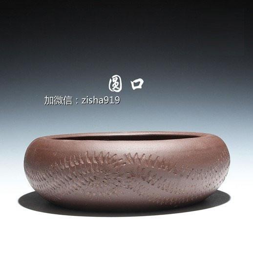 两款设计非常漂亮的顾正权紫砂茶洗