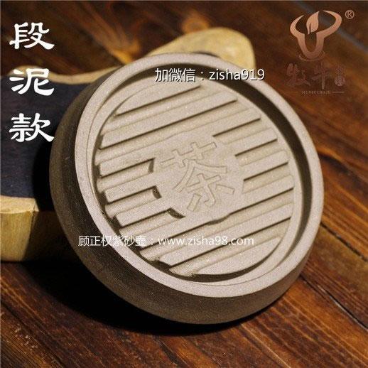 顾正权家的紫砂壶茶垫非常厚重,这也太费紫砂泥了吧