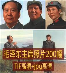 [老照片] 毛主席宣传画 高清200张